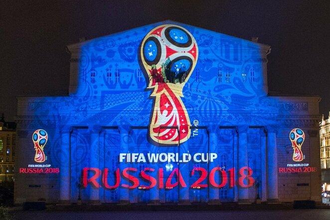 2018-ų metų pasaulio čempionato logotipas | Scanpix nuotr.