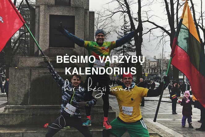 Bėgimo varžybų kalendorius | Organizatorių nuotr.