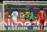 """""""Fortuna Dusseldorf"""" – """"Schalke""""..."""