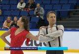 S.Ambrulevičius ir A.Reed dailiojo čiuožimo varžybose Suomijoje – penkti