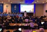 Trečiosios Europos žaidynės vyks Krokuvoje