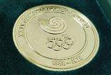 Pergalių 30-mečio proga susitiks Seulo olimpinių medalių laimėtojai