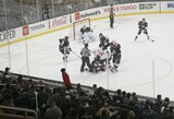 Paaiškėjo pirmasis koronaviruso atvejis NHL komandose