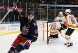 """Įspūdinga: """"Rangers"""" puolėjas padarė tai, ko NHL dar nematė"""
