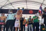 54-1: kovoje dėl pasaulio čempiono diržo nutrūko įspūdingiausia pergalių serija bokse