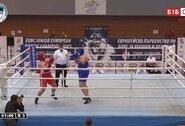 Europos jaunių bokso čempionatą lietuviai baigė su trimis bronzos medaliais