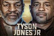 M.Tysonas ar R.Jonesas? M.Bukauskas ir kiti MMA ir ir bokso kovotojai pateikė savo prognozes