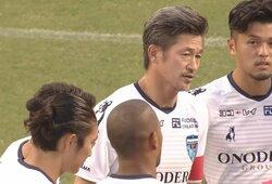 Pasaulį stebinantis 53-ejų futbolininkas sutriuškino Japonijos lygos taurės turnyro rekordą