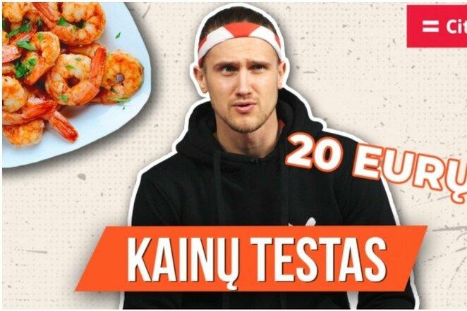 Žygimantas Skučas | Organizatorių nuotr.
