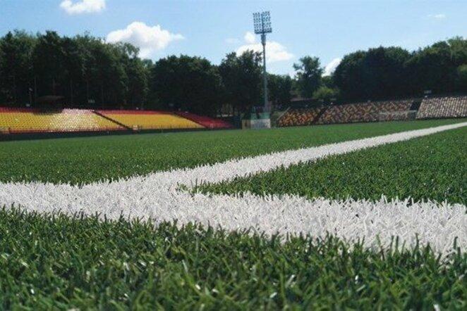 LFF stadionas | Organizatorių nuotr.