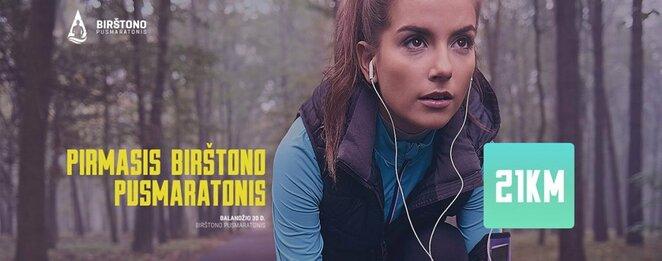 Bėgimo varžybų kalendorius   Organizatorių nuotr.