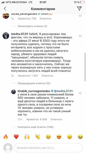 Chabibo Nurmagomedovo atsakas | Instagram.com nuotr